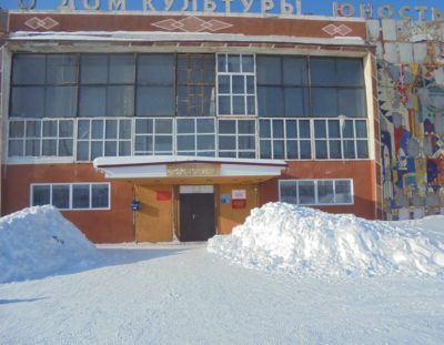 Кировский СДК