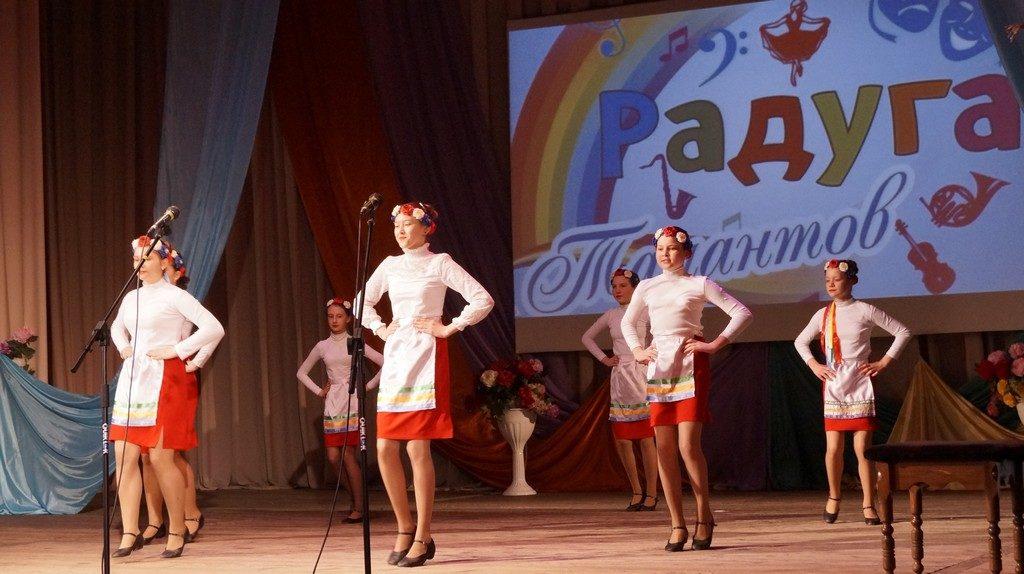 """Фестиваль детского творчества """"Радуга талантов"""""""