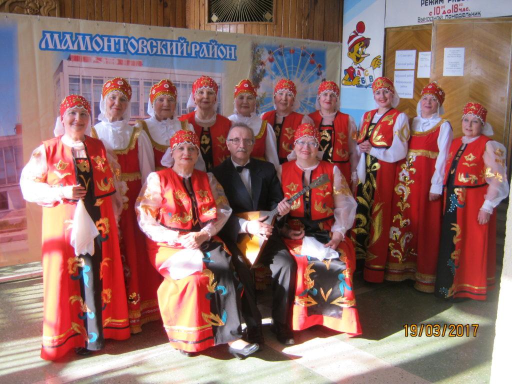 вокальный ансамбль «Россияночка»