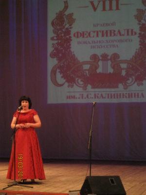 Итоги VIII краевого фестиваля вокально-хорового искусства имени Леонида Степановича Калинкина