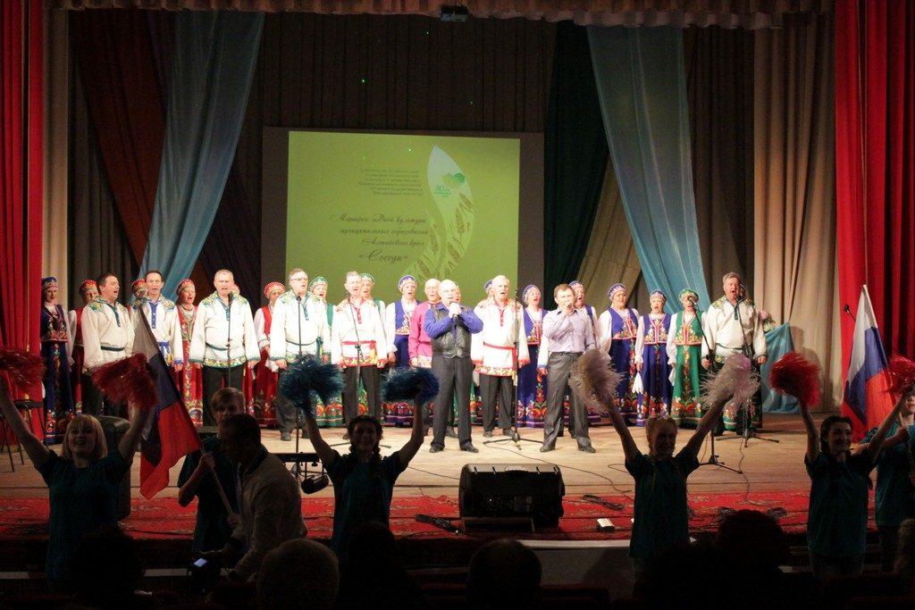 Марафон Дней культуры на Топчихинской сцене.