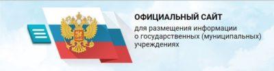 День России празднует Топчиха