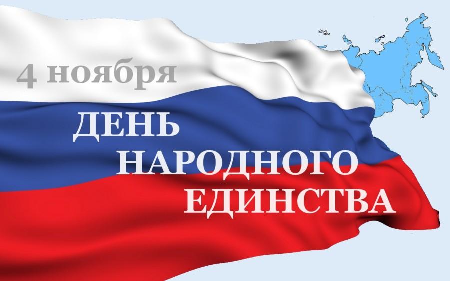 «Возрождайся, Россия!»