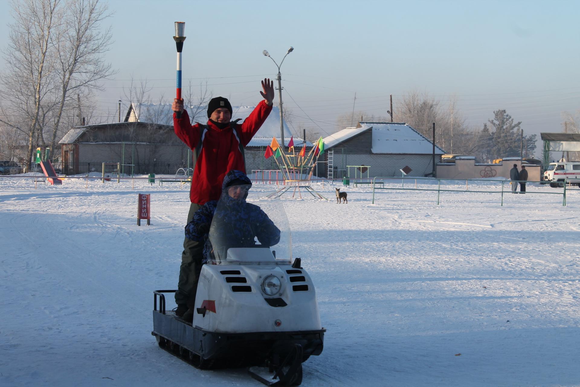 Открытие зимней олимпиады.