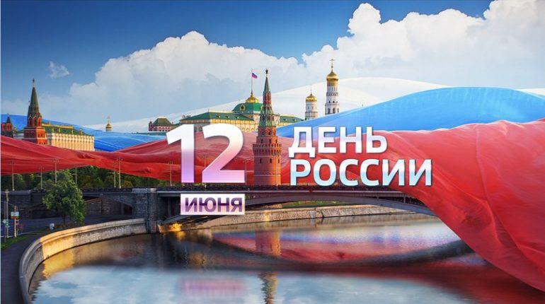 """""""Мой дом Россия"""""""