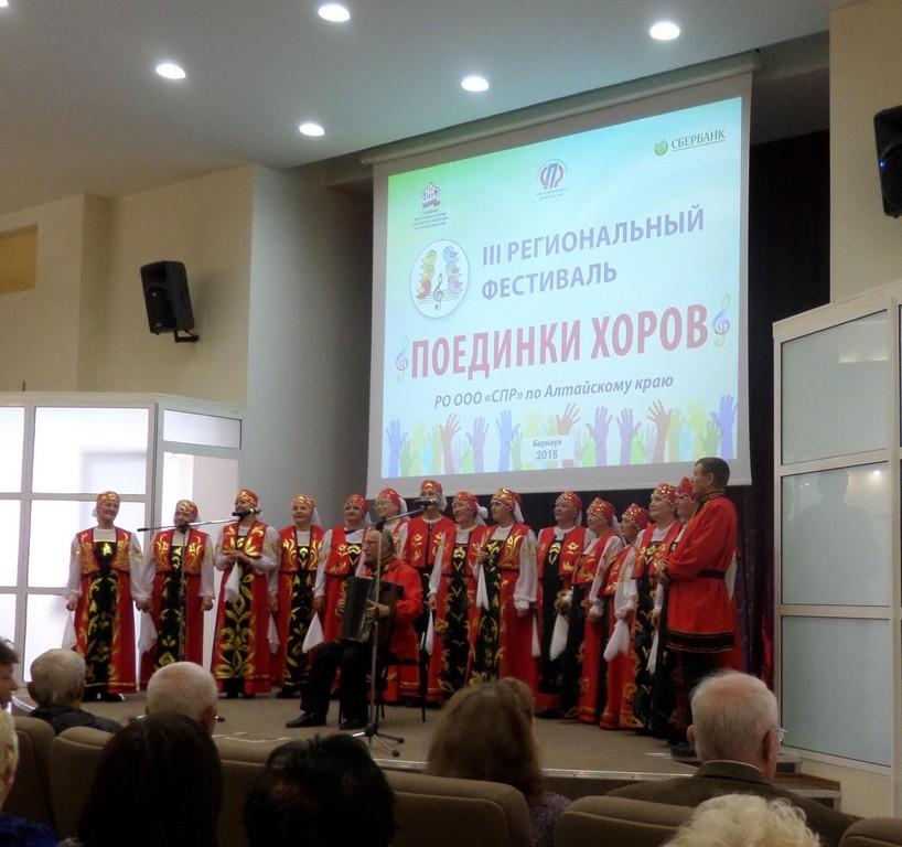 """Поздравляем """"Россияночку""""!"""