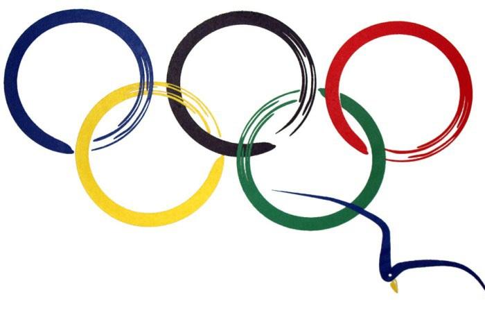 Олимпиада!