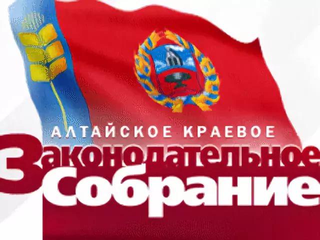 80 лет представительной власти