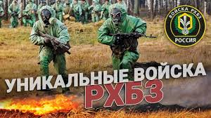 """""""Нет лучше Родины России!"""""""