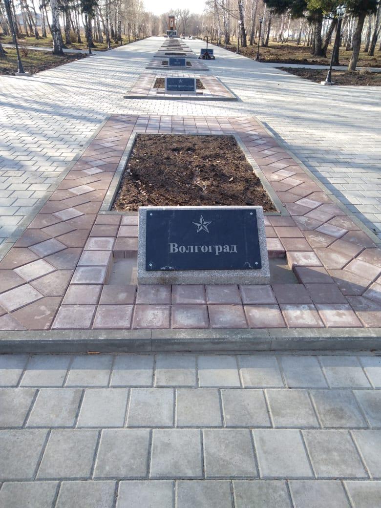 Торжественное мероприятие на Мемориале землякам, погибшим в годы Великой Отечественной войны (1941-1945 гг.) в с.Топчиха