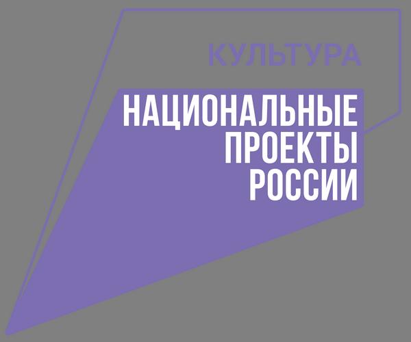 """Тематическая программа """"Маленькие герои войны"""""""