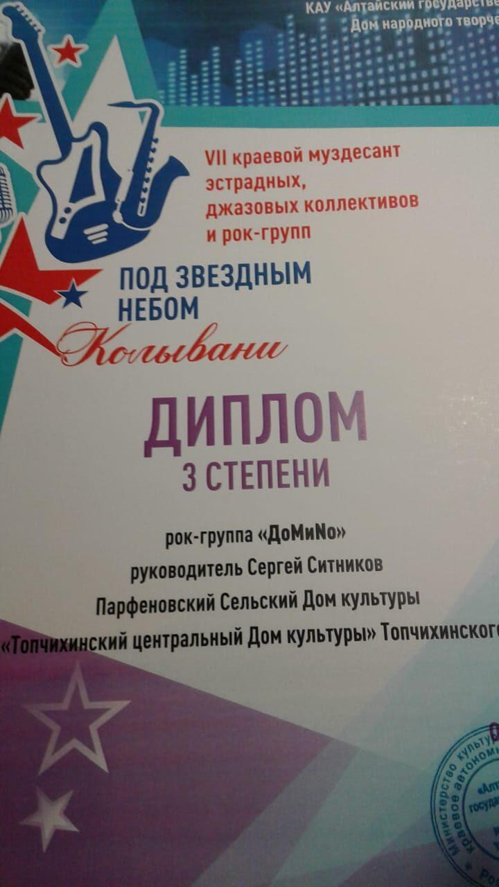 Культура Топчихинского района вновь в лидерах!