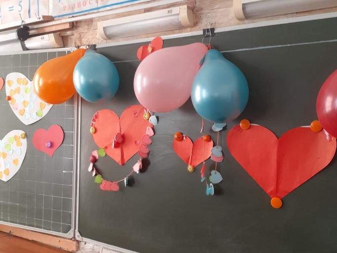 День Святого Валентина  - это всегда праздник для детей и молодёжи