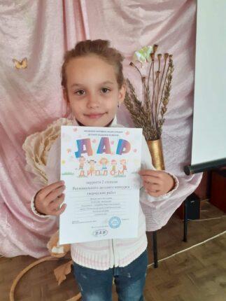 Агата Иванова - лауреат регионального конкурса