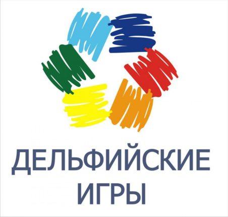 """Во имя России"""