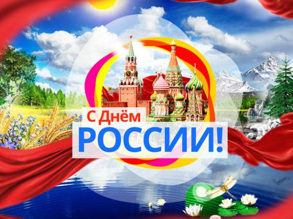 Мой дом Россия