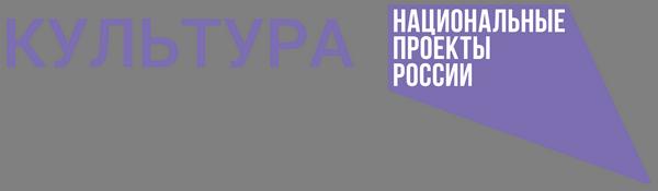 """Топчихинский ЦДК - участник национального проекта """"Культура"""""""