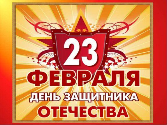 15 февраля - День памяти воинов - интернационалистов